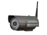 Камера видеонаблюдения уличная цветная IP Wi-Fi SP-FJ02W
