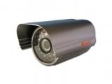 Камера видеонаблюдения уличная цветная IP VC-6300