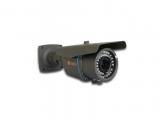 Камера видеонаблюдения уличная цветная IP VC-6301 (2.8-12)