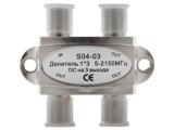 Делитель видеосигнала на 3 выхода 5-2150 МГц